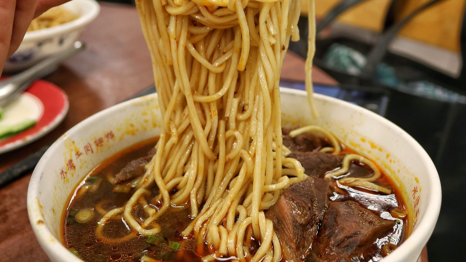 Taiwanese Beef Noodle Soup: A Primer