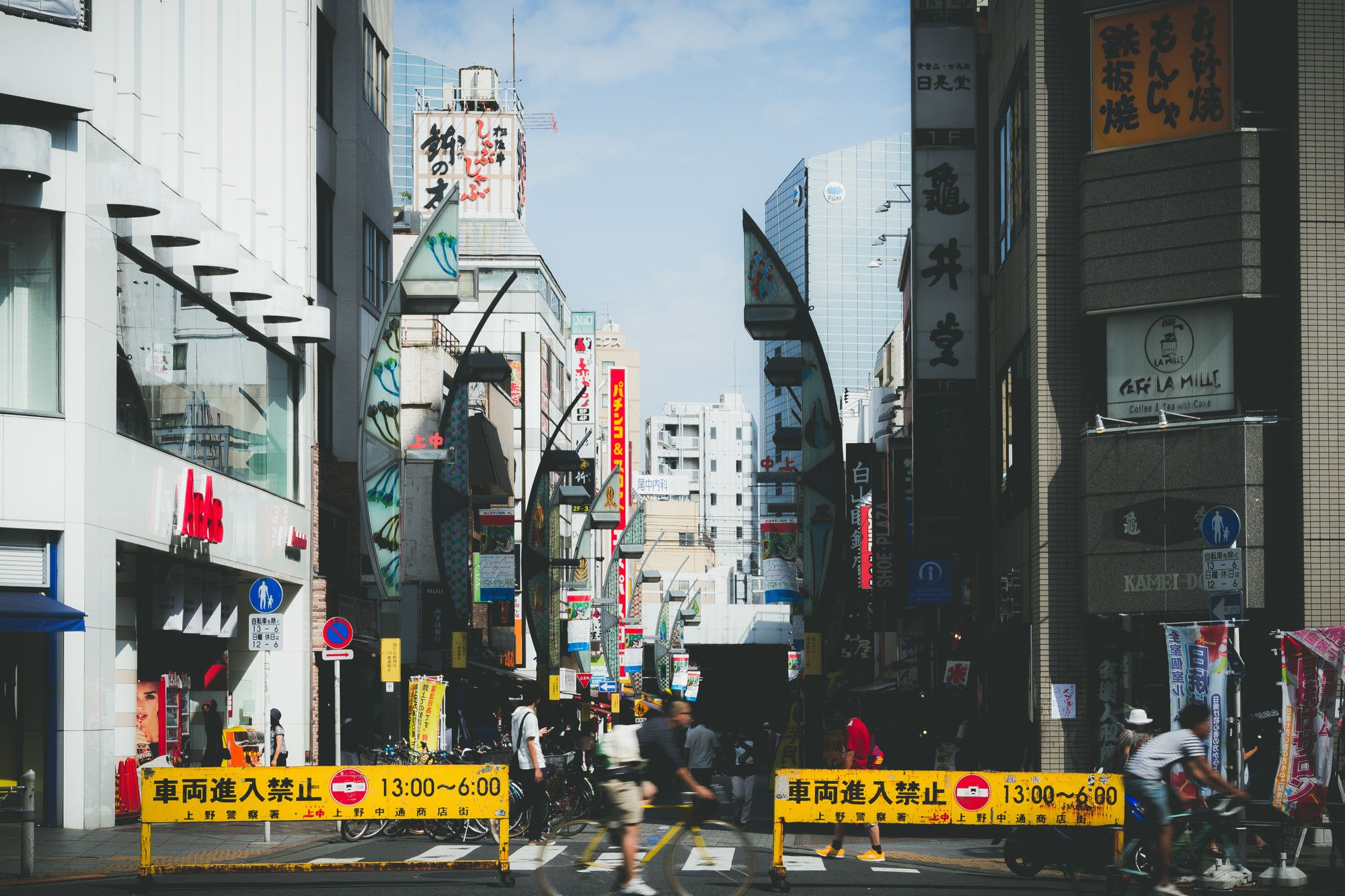 Ask A Trip Designer: What's The Best Way To Exchange/Withdraw Money In Japan?
