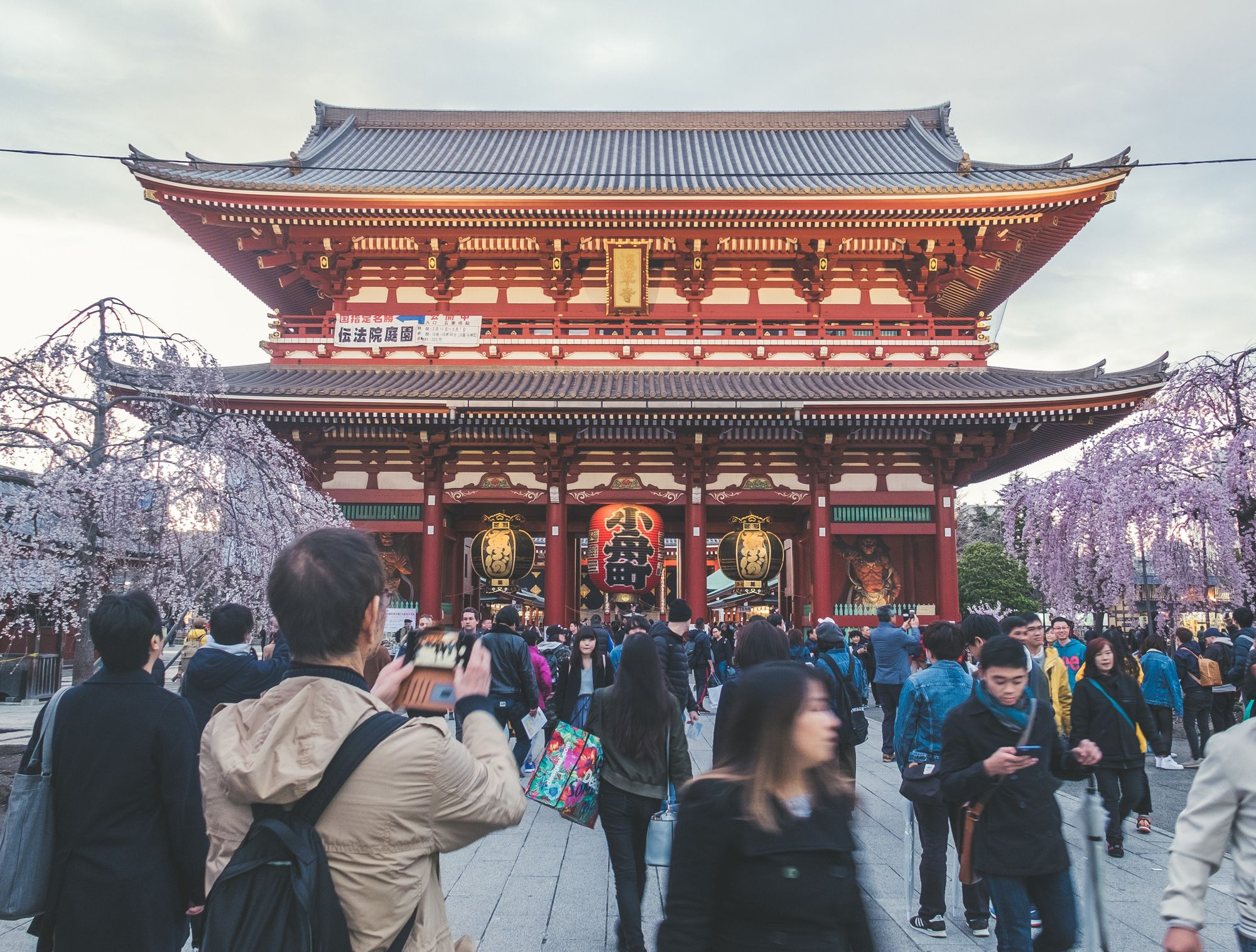A Guide To Japanese Public Holidays & Celebrations