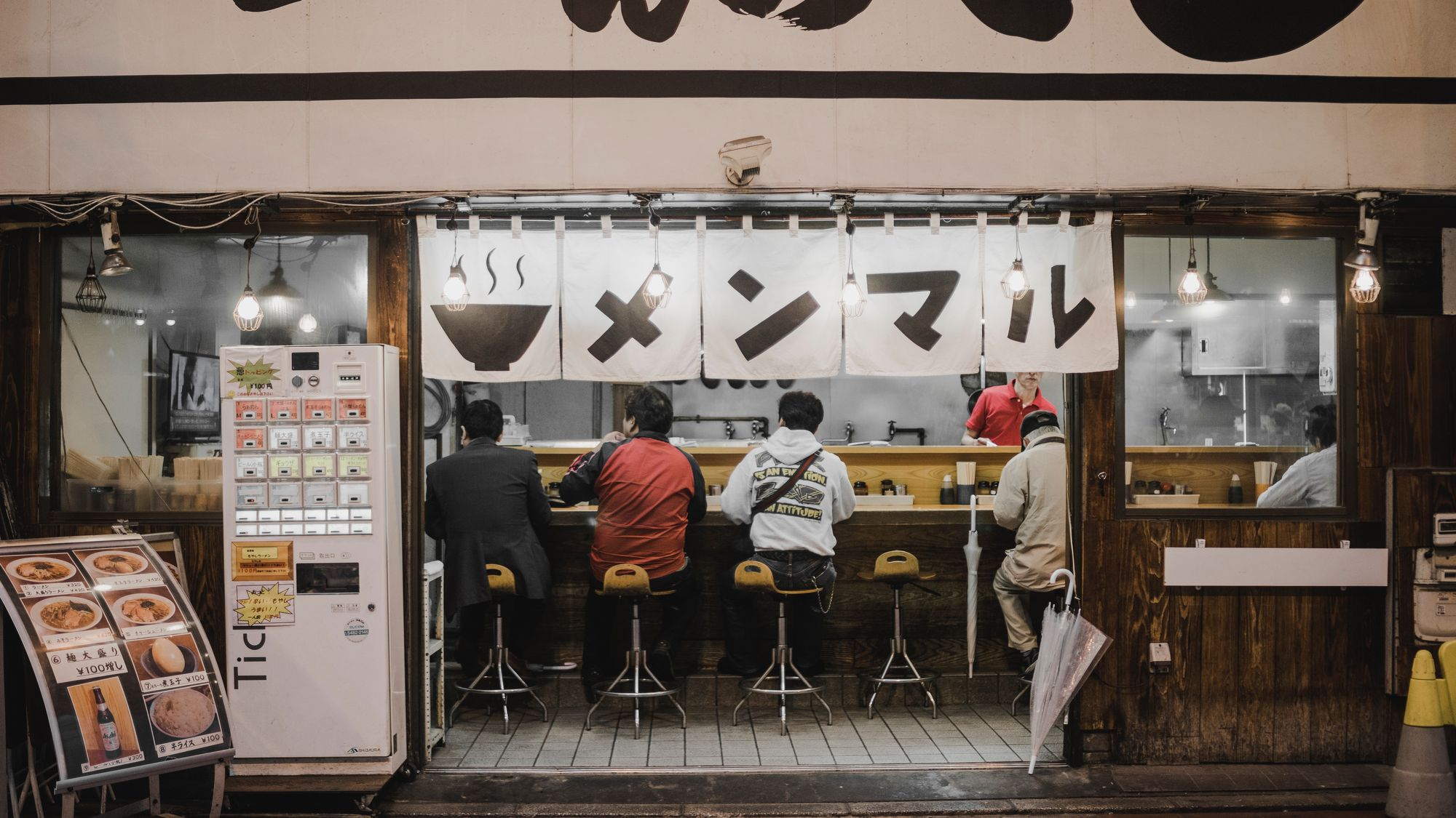 How To Tip in Japan (Hint: You Rarely Should)