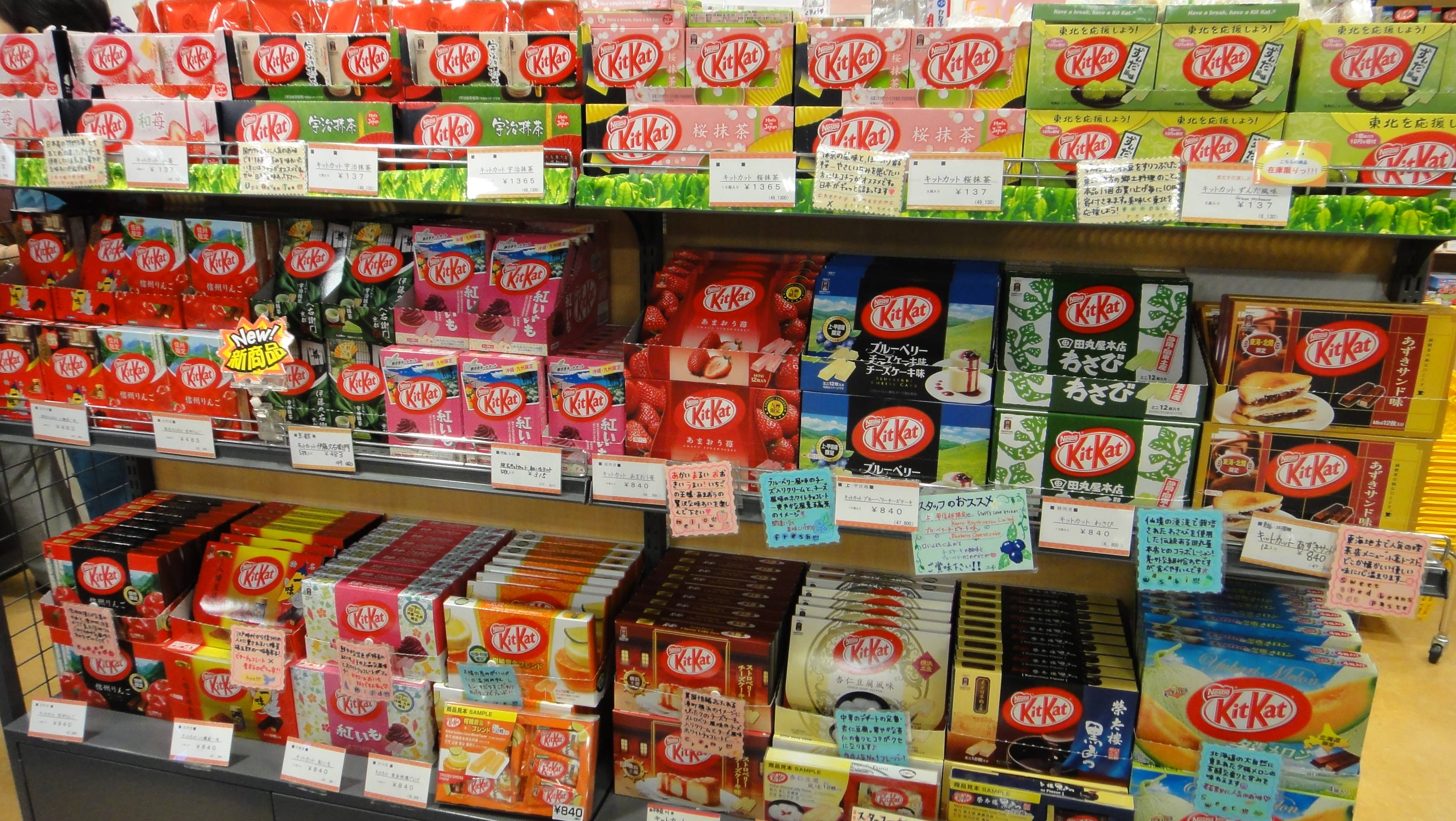 The Best Souvenirs You Can Only Buy In Japan